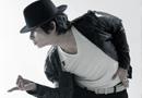 Tu Michael
