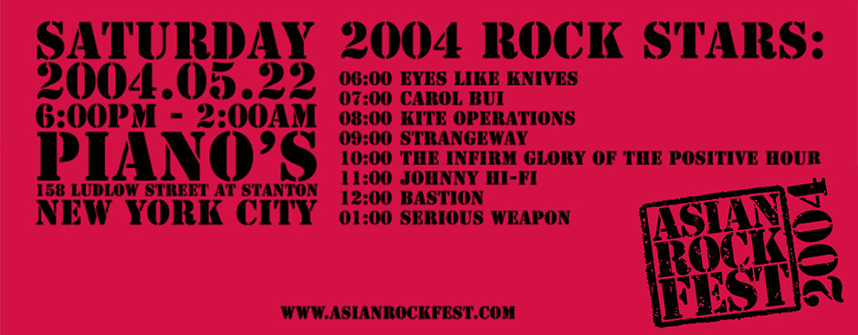 Asian Rock Fest '04