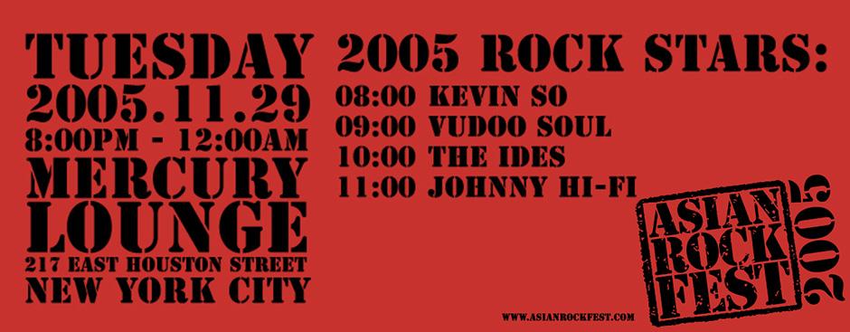 Asian Rock Fest 2005 at Mercury Lounge
