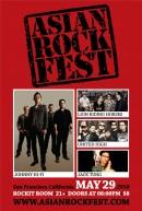 Asian Rock Fest '10