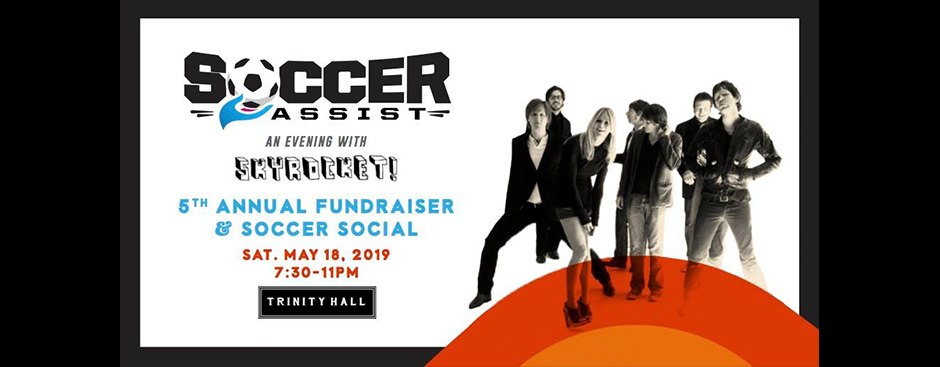 5th Soccer Assist Social/Fundraiser