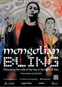 RRC Extra No. 34 / May 2013: Mongolian Hip-Hop
